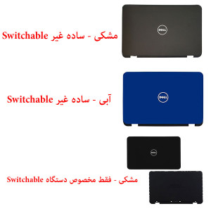 Dell LED LCD Back Cover case A PT35F Inspiron N5110
