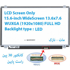 "LED 15.6 SLIM 30 pin WideScreen (13.6""x7.6"") WUXGA (1920x1080) FULL HD Matte LCD Screen Only"