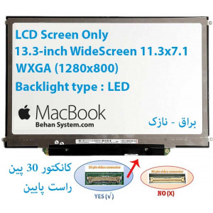 "LED MacBook 13.3 30 pin WideScreen (11.3""x7.1"") WXGA (1280x800) WXGA Glossy LCD LP133WX3"