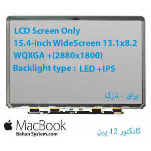 "LED MacBook 15.4 12 pin WideScreen (13.1""x8.2"") WQXGA+ (2880x1800) Glossy LCD LSN154YL02-A04"