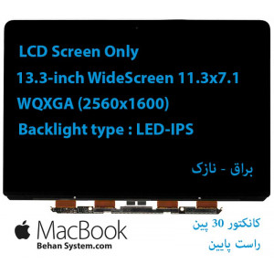 "LED Apple MacBook Pro Retina 13"" A1502 13.3 (11.3""x7.1"") WQXGA (2560x1600) Glossy LCD 661-02360"