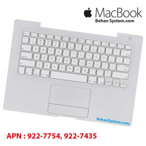 "Apple MacBook A1181 13"" Laptop Notebook Keyboard 613-7666"