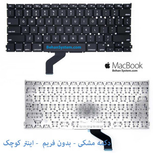 "Apple MacBook Pro Retina A1425 ME662 13"" Laptop Notebook Keyboard"