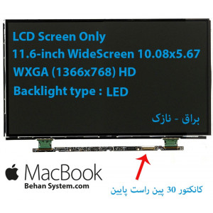 "LED Apple MacBook Air 11"" A1370 (Mid 2011) MC969LL/A 11.6 HD Glossy LCD B116XW05 V.0"