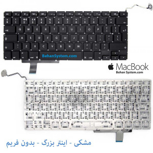 "Apple Macbook Pro A1297 17"" Laptop Notebook Keyboard"