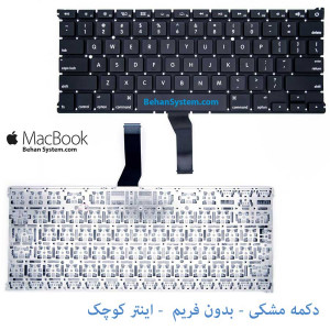 "Apple Macbook Air MC965LL/A A1369 13"" Laptop Notebook Keyboard"