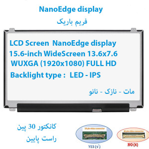 MONITOR LED LCD LAPTOP NOTEBOOK ASUS VivoBook X510