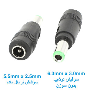 CABEL charger ADAPTER Connector From 5.5mm x 2.1mm Female Plug to 6.3mm x3.0mm TOSHIBA