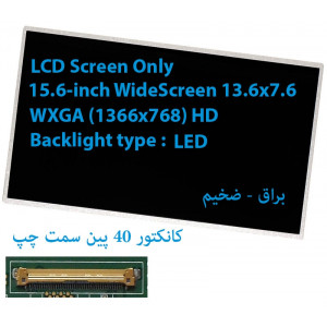 "LED 15.6 40 pin WideScreen (13.6""x7.6"") WXGA (1366x768) HD Glossy LAPTOP DELL N5110"