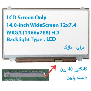 "LED 14.0 SLIM 40 pin WideScreen (12.0""x7.4"") WXGA (1366x768) HD Glossy LCD Screen Only"