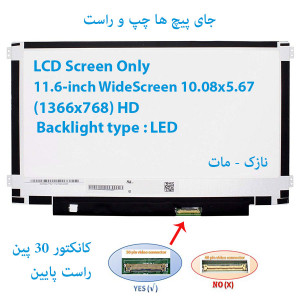 "LED 11.6 30 pin WideScreen (10.08""x5.67"") WXGA (1366x768) HD Matte LCD Screen NT116WHM-N21 V4.0"