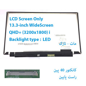LED 13.3 SLIM 40 pin Matte WideScreen QHD+ (3200x1800) LCD Screen LTN133YL01 , LTN133YL03