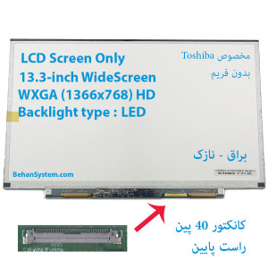 LED LCD NOTEBOOK LAPTOP Toshiba,R730,R731,R700 13.3 SLIM 40 pin WideScreen HD Glossy B133XW07-V.0,LT133EO9800