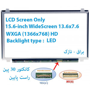 "LED 15.6 SLIM 30 pin WideScreen (13.6""x7.6"") WXGA (1366x768) HD Glossy LCD Screen Only"