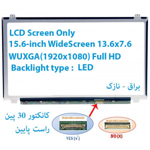 "LED 15.6 SLIM 30 pin WideScreen (13.6""x7.6"") WUXGA (1920x1080) FULL HD Glossy LCD Screen Only"