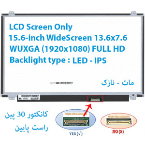 "LED 15.6 SLIM 30 pin WideScreen (13.6""x7.6"") WUXGA (1920x1080) FULL HD IPS Matte LCD Screen Only - NV156FHM"
