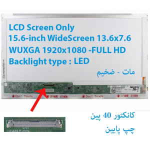 "LED 15.6 40 pin WideScreen (13.6""x7.6"") WUXGA (1920x1080) FULL HD Matte LCD Screen Only"