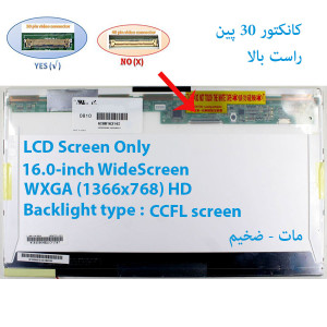 LED 16.0 FAT 30 pin WideScreen HD (1366x768) Matte LCD Screen Only LTN160AT01