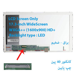 LED 17.3 FAT 40 pin WideScreen WXGA++ (1600x900) HD+ Glossy LCD Screen Only