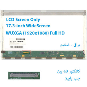 LED 17.3 FAT 40 pin WideScreen WUXGA (1920x1080) Full HD  Glossy LCD Screen N173HGE-L11