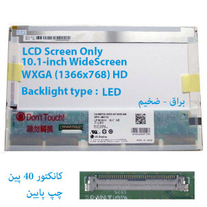 LED 10.1 FAT 40 pin WideScreen HD (1366x768) Glossy LCD Screen Only LP101WH1
