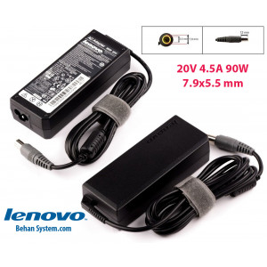 Lenovo Laptop Charger 20V 4.5A 90W (7.9x5.5mm)