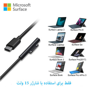 Microsoft Surface Pro Connector to USB-C TYPE C Charging Cable LAPTOP NOTEBOOK