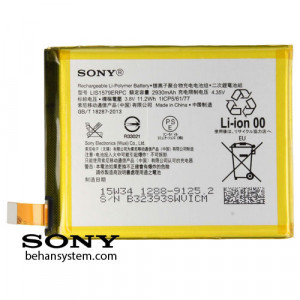 SONY Xperia C5 Ultra Original Battery