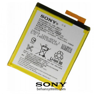 SONY Xperia M4 Aqua Original Battery