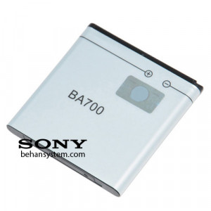 SONY Xperia PRO Original Battery