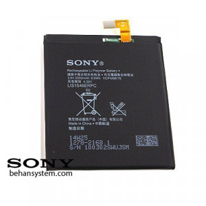 SONY Xperia T3 Original Battery