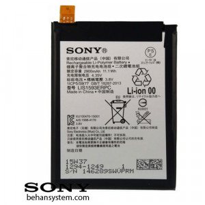 SONY Xperia Z5 Original Battery