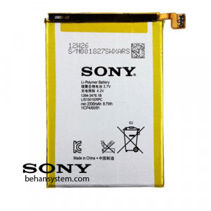 SONY Xperia ZL Original Battery
