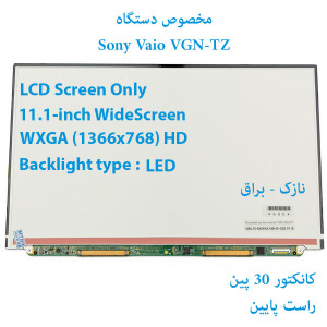 "LED 11.1 30 pin WideScreen (10.08""x5.67"") WXGA (1366x768) HD Glossy LCD Screen Sony Vaio VGN-TZ LTD111EWAX"