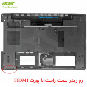 Acer LAPTOP NOTEBOOK Aspire 5342 5342G 5342GZ Base Bottom Cover case D AP0FO000400 AP0FO000700