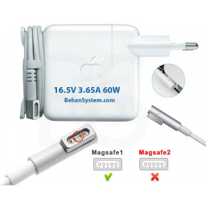 Apple Power Adapter 60W Magsafe for MacBook Pro MC700 13 inch