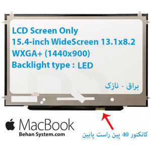 "LED MacBook 15.4 40 pin WideScreen (13.1""x8.2"") WXGA+ (1440x900) Glossy LCD LP154WP3(TL)(A3)"