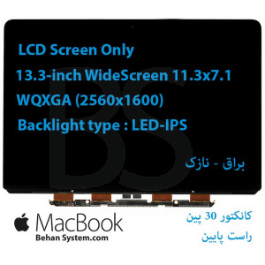 "LED Apple MacBook Pro Retina 13"" A1425 13.3 (11.3""x7.1"") WQXGA (2560x1600) Glossy LCD LP133WQ1(SJ)(A1)"