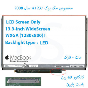 LED 13.3 SLIM 40 pin WideScreen WXGA (1280x800)  Matte LCD Screen LTD133EV3DAPPLE MACBOOK A1237