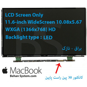 "LED Apple MacBook Air 11"" A1370 (Late 2010) MC506LL/A 11.6 HD Glossy LCD B116XW05 V.0"