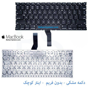 "Apple Macbook Air MD760LL/A A1466 13"" Laptop Notebook Keyboard"