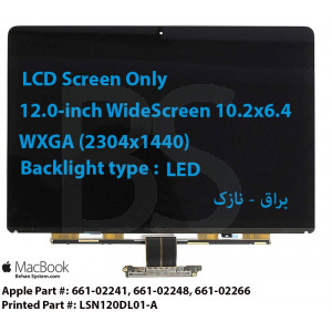 "LED MacBook 12.0 30 pin WideScreen (10.2""x6.4"") WQXGA (2304x1440) Glossy LCD LSN120DL01-A"