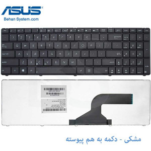 ASUS A52 Laptop Notebook Keyboard