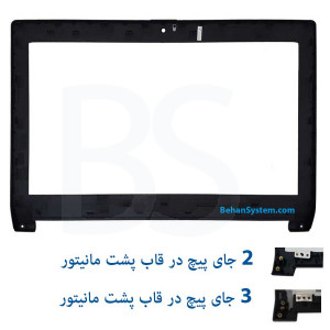 asus N43 LAPTOP NOTEBOOK LED LCD Front Cover case