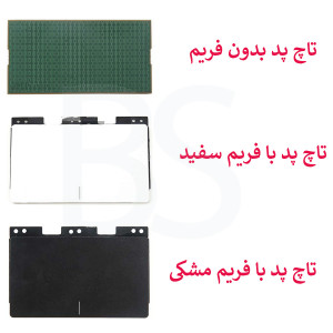 Touchpad Touch Pad asus x451 X451C X451CA LAPTOP NOTEBOOK