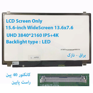 MONITOR LED LCD LAPTOP NOTEBOOK ASUS ZenBook Flip UX560