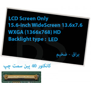 "LED 15.6 40 pin WideScreen (13.6""x7.6"") WXGA (1366x768) HD Glossy LCD Screen Only"