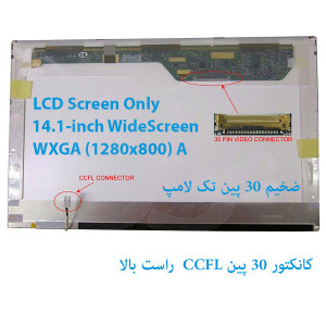LED 14.1 FAT 30 pin WideScreen WXGA (1280x800) CCFL Glossy LCD Screen Only - LTN141AT07