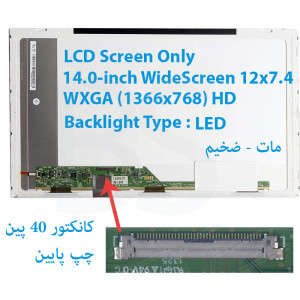 "LED 14.0 FAT 40 pin WideScreen (12.0""x7.4"") WXGA (1366x768) HD Matte LCD Screen Only"