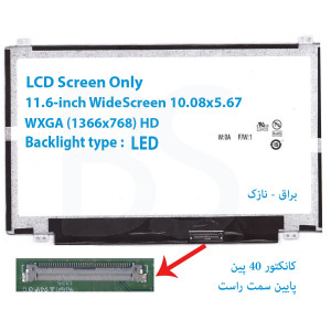 "LED 11.6 40 pin WideScreen (10.08""x5.67"") WXGA (1366x768) HD Glossy LCD Screen Only"